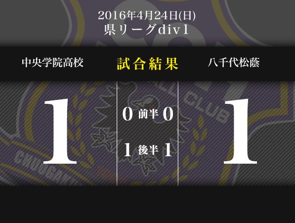 match-result_bg-edit